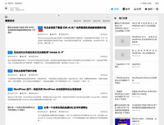 ijimo.com screenshot