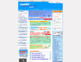 ijsselkaikei.com screenshot