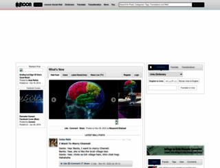 ijunoon.net screenshot
