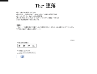 ik546.daa.jp screenshot