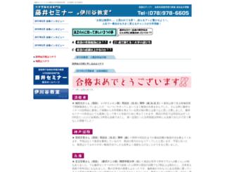ika-fs.com screenshot