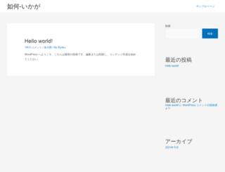 ikaga.jp screenshot