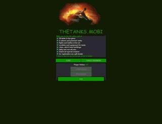 ikariambattles.com screenshot
