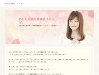 ikawaii.net screenshot