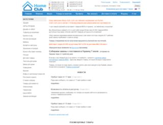 ikea-club.com.ua screenshot