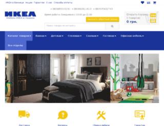 ikeakiev.com.ua screenshot