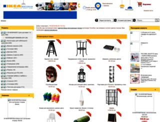 ikealand.com.ua screenshot