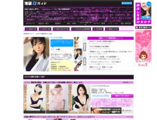 ikebukuro-fg.com screenshot