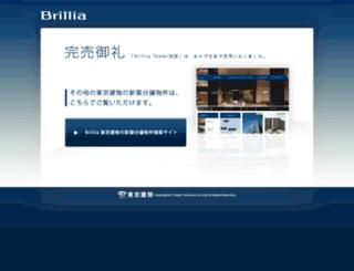 ikebukurotower.jp screenshot
