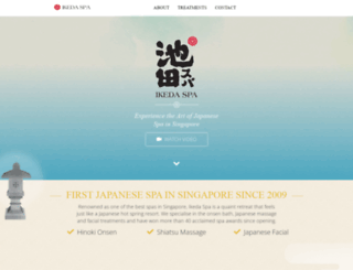 ikedaspa.com screenshot