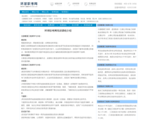 ikeke.com screenshot