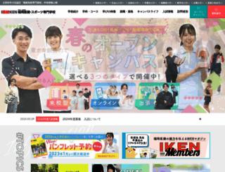 iken.ac.jp screenshot