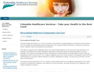 ikfe.columbia-health.com screenshot