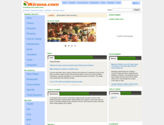 ikirana.com screenshot