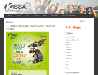 ikissa.wordpress.com screenshot
