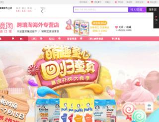 ikjtao.tmall.hk screenshot