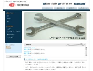 ikktool.co.jp screenshot
