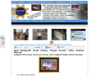 Kaligrafi Arab Cdr At Top Accessify Com