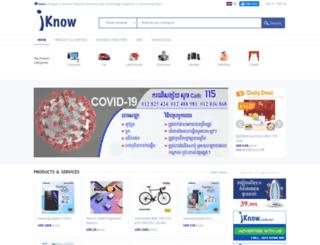 iknow.com.kh screenshot