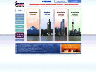ikoma.com.sg screenshot
