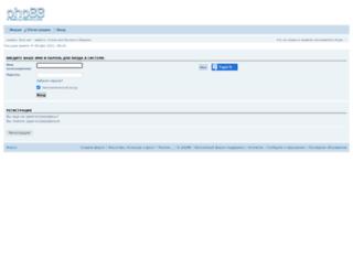 ikons1c.forum2x2.ru screenshot