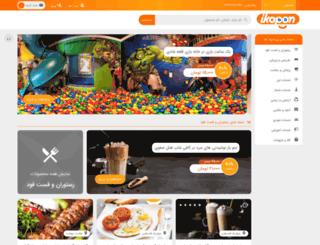 ikopon.com screenshot