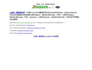 ikoue.com screenshot