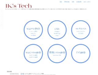 iks-tech.com screenshot