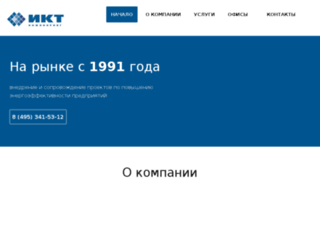 ikt-eng.ru screenshot