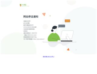 ikuko.com screenshot