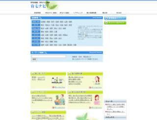 ikumounavi.net screenshot
