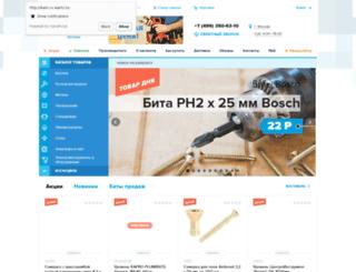 ikwin.ru screenshot
