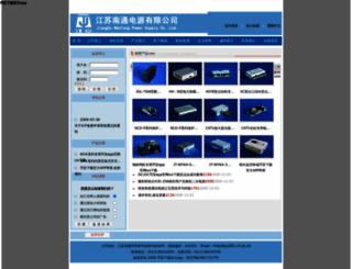 ilagou.com screenshot