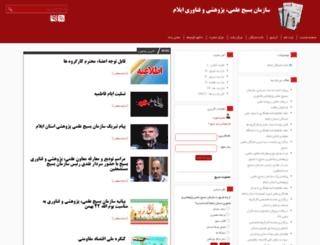 ilambe.rozblog.com screenshot