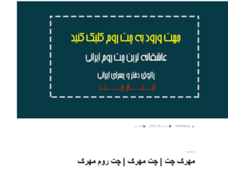 ilamchat.com screenshot