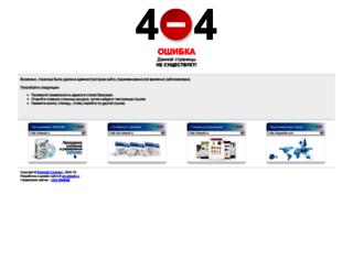 ilancksoh1.siteedit.ru screenshot