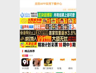 ilanozel.com screenshot