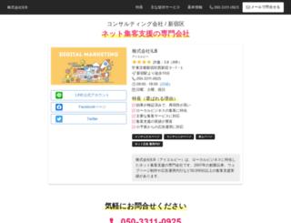 ilb.co.jp screenshot