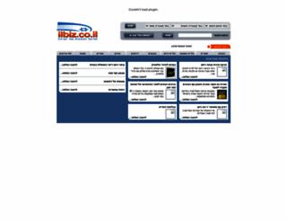 ilbiz.co.il screenshot