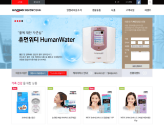 ildongcare.com screenshot