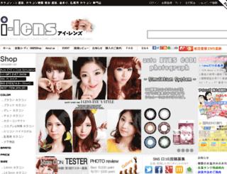ilensjp.cafe24.com screenshot