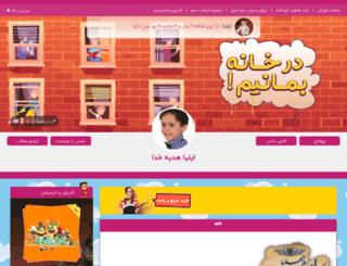 iliaradman.niniweblog.com screenshot