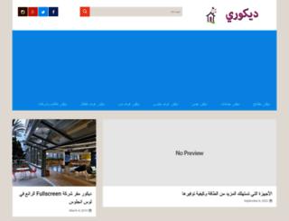 ilikedecor.net screenshot