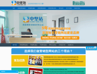 ilikeseo.cn screenshot