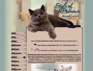ilioscat.ru screenshot