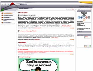 illichua.ucoz.ru screenshot