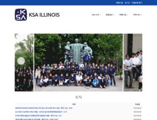 illinoisksa.org screenshot