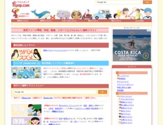 illpop.com screenshot