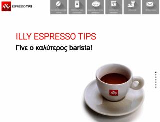 illygroundtips.kafea.gr screenshot