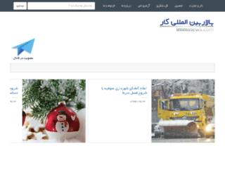 ilmnews.ir screenshot